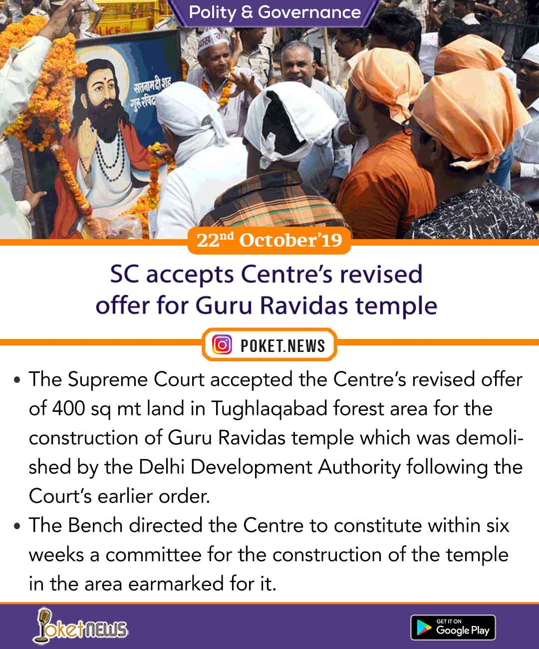 SC accepts Centre's revised offer for Guru Ravidas temple