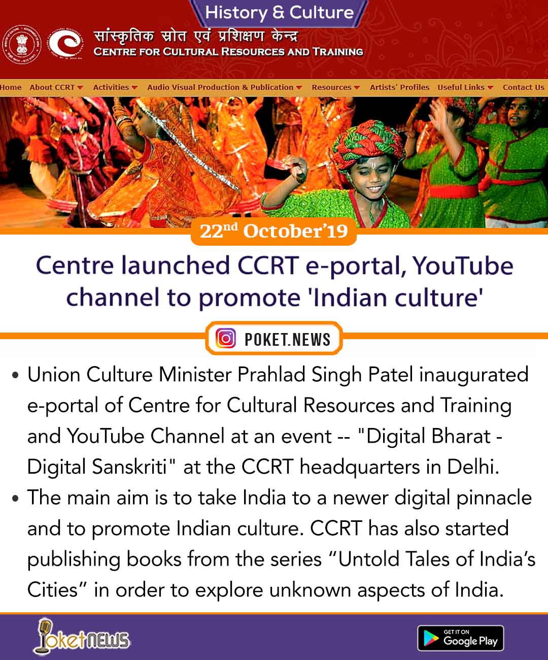 Centre launched CCRT e-portal, YouTube channel to promote 'Indian culture'