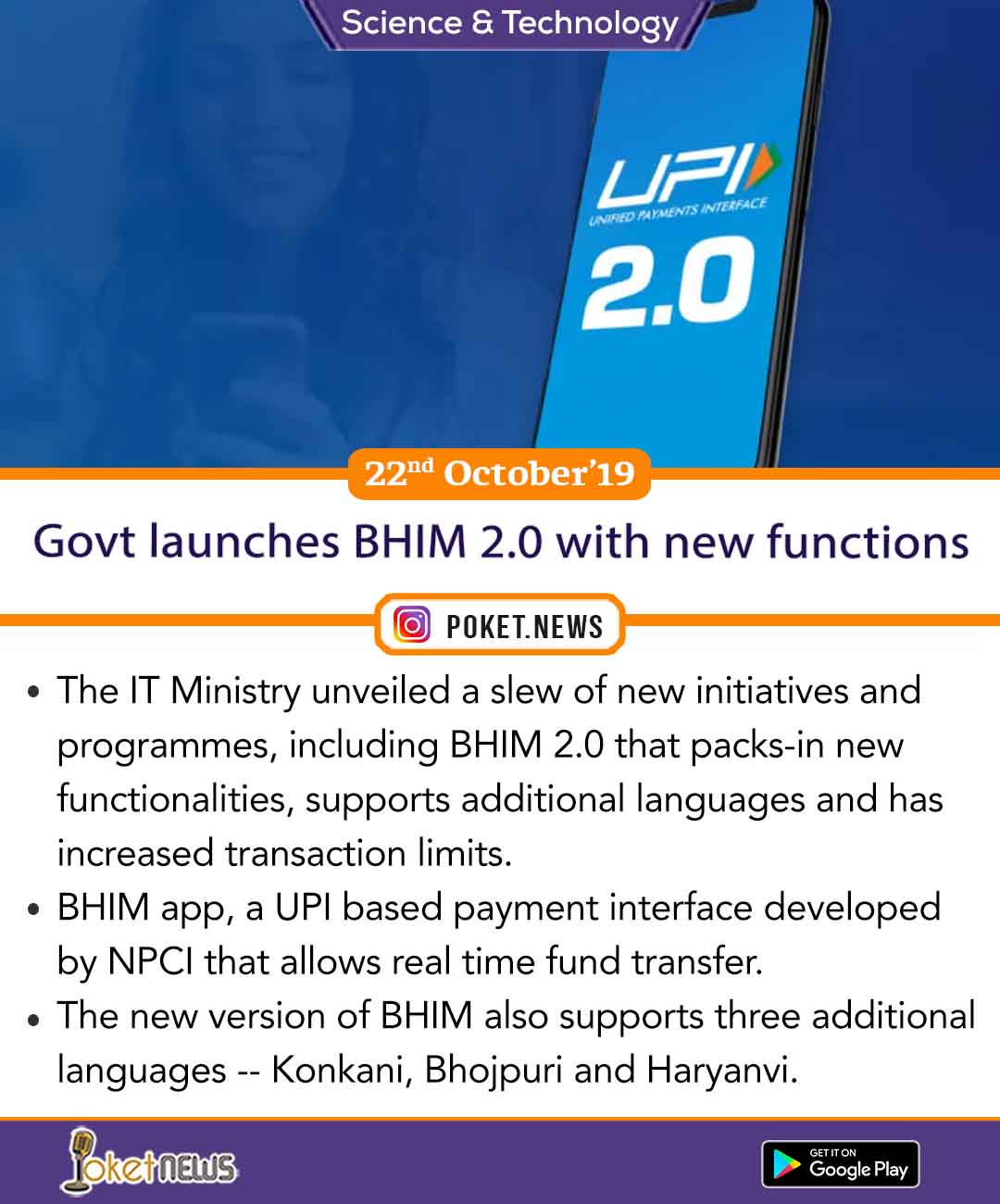 Govt launches BHIM 2.0 with new functions