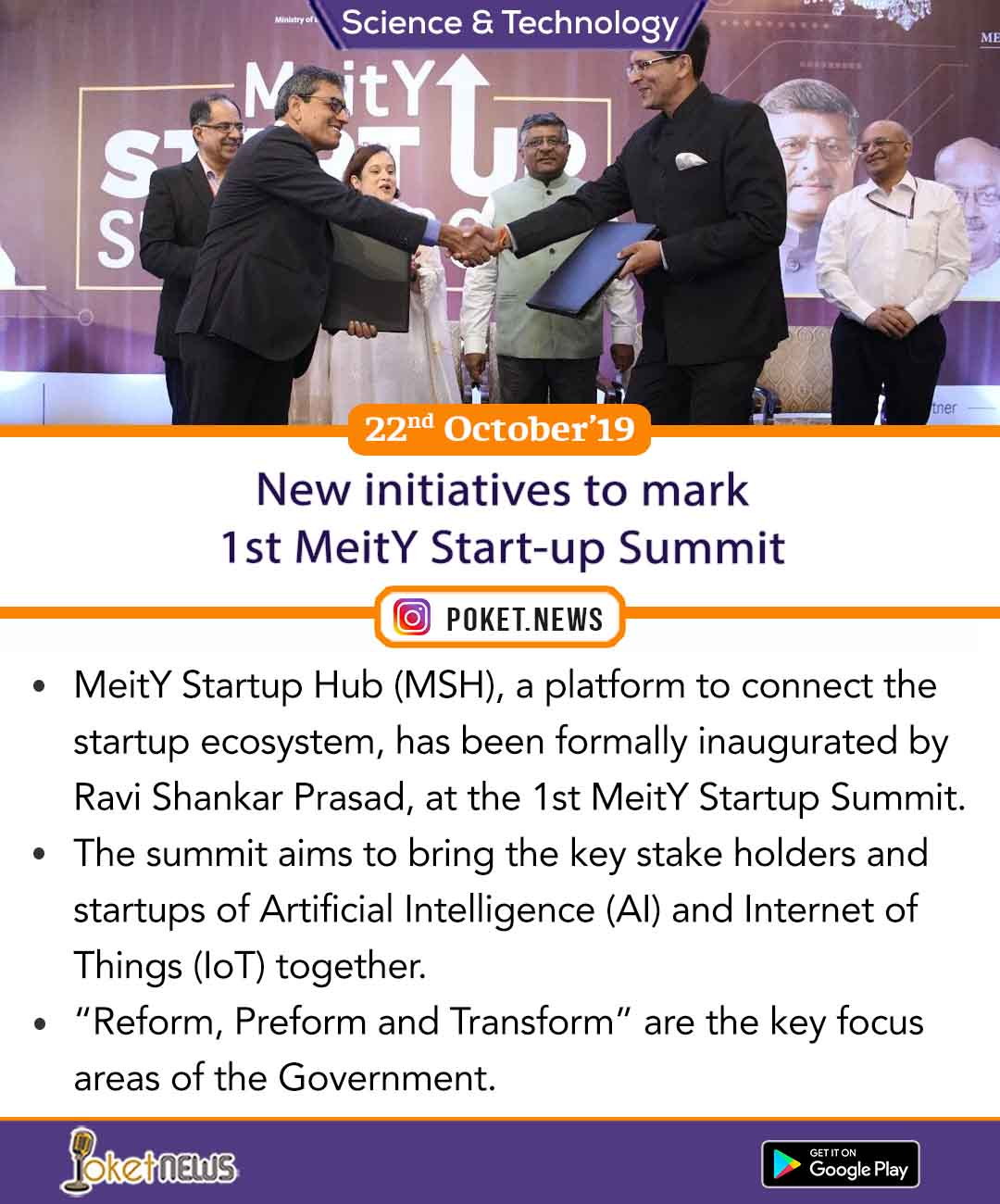 New initiatives to mark 1st MeitY Start-up Summit