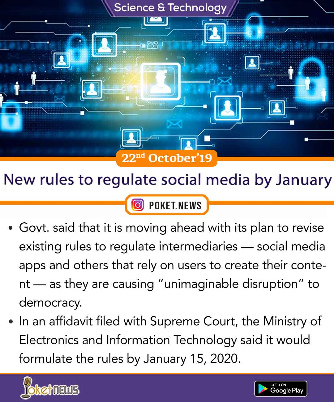 New rules to regulate social media by January