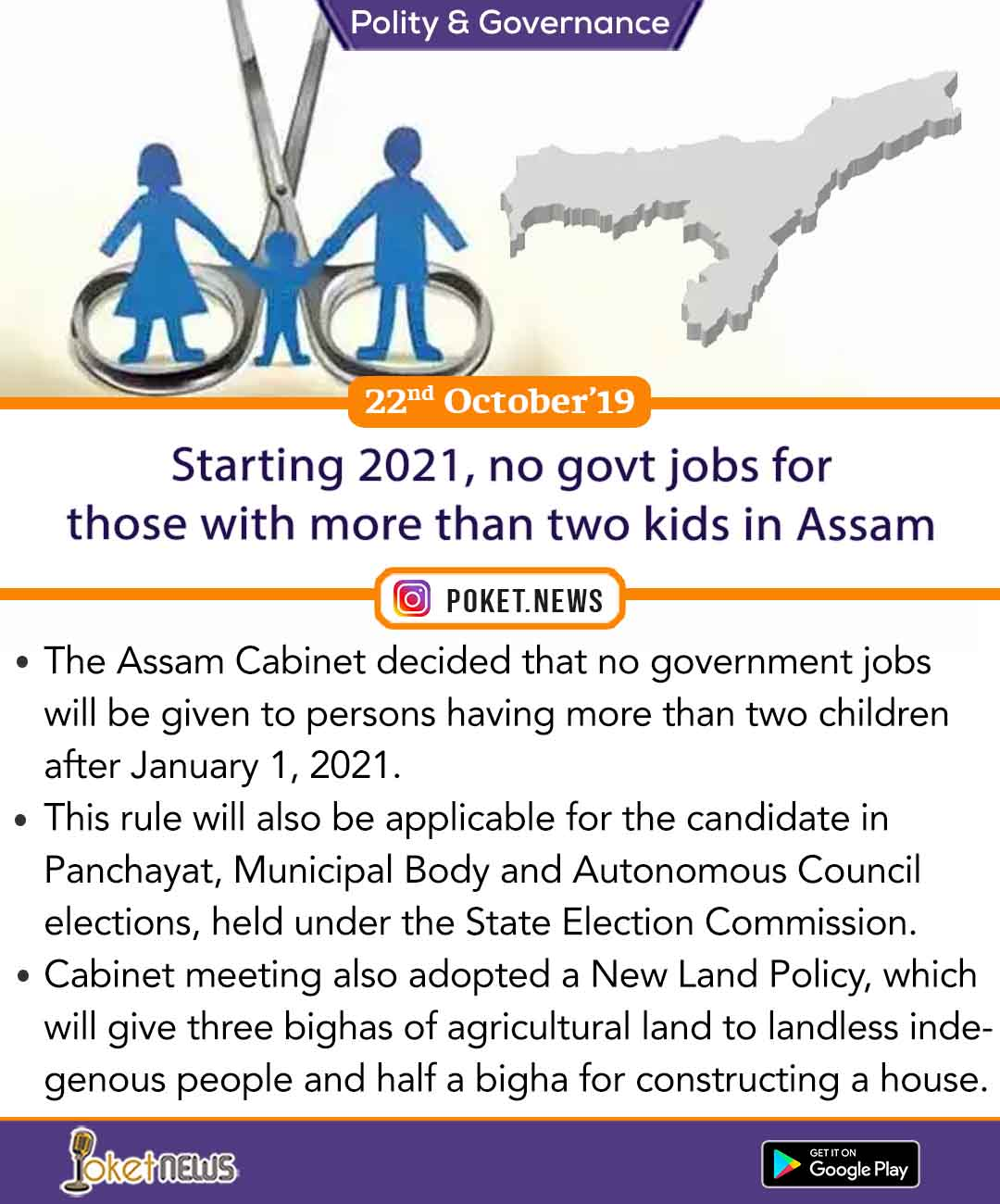 Starting 2021, no govt jobs for those with more than two kids in Assam