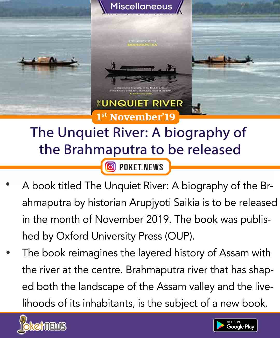 The Unquiet River: A biography of the Brahmaputra to be released