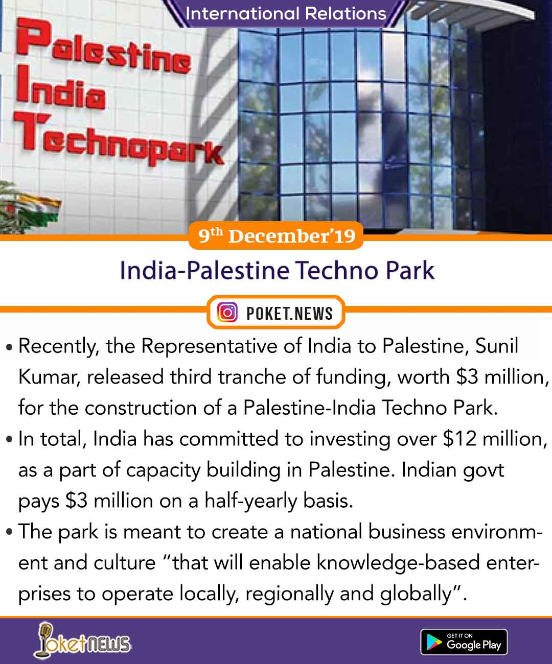 India-Palestine Techno Park