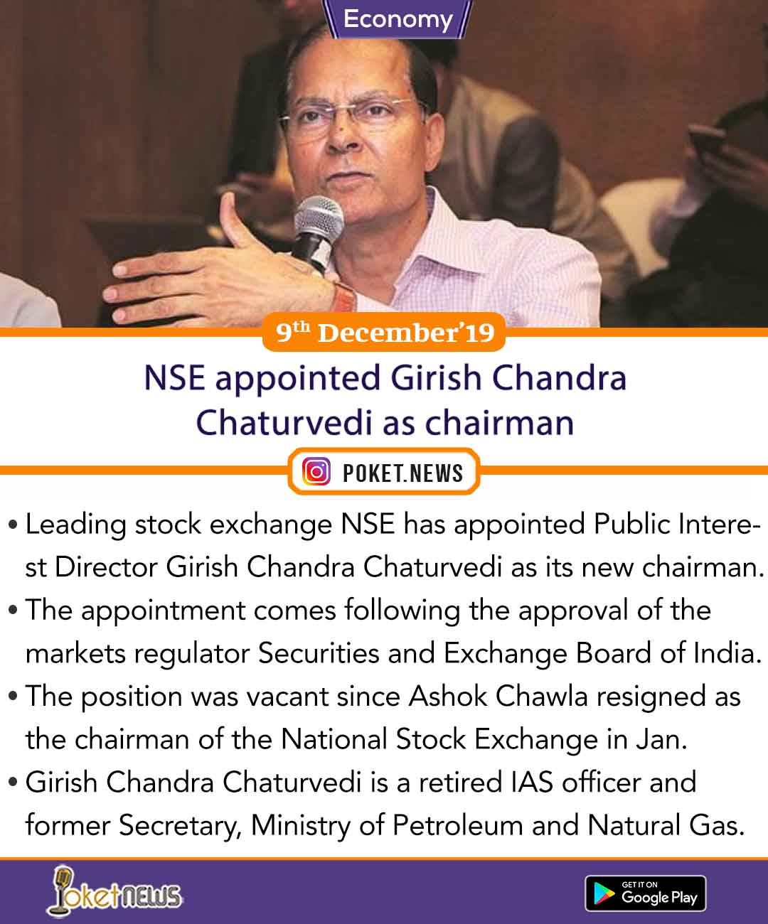 NSE appointed Girish Chandra Chaturvedi as chairman