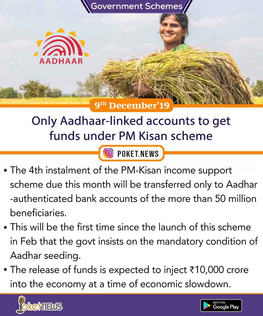 Only Aadhaar-linked accounts to get funds under PM Kisan scheme