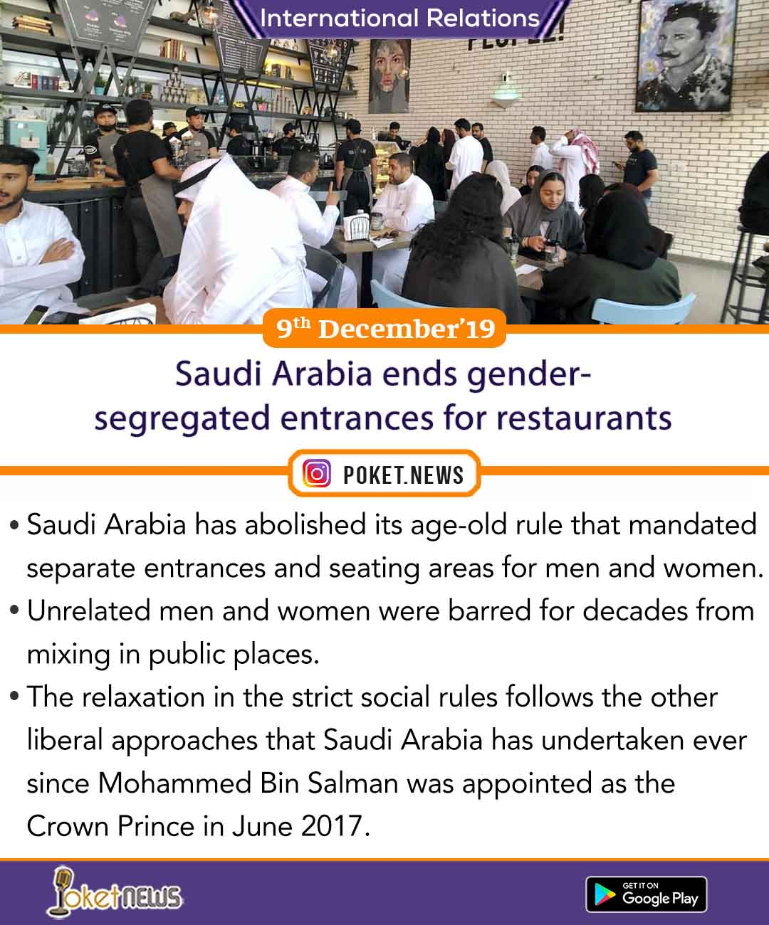 Saudi Arabia ends gender- segregated entrances for restaurants