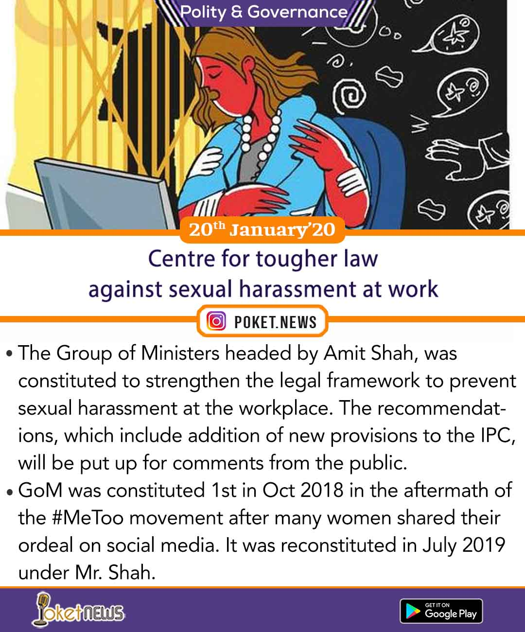 Centre for tougher law against sexual harassment at work