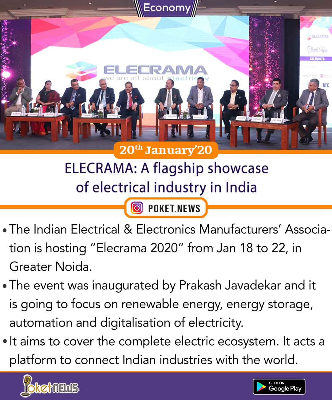 ELECRAMA: A flagship showcase of electrical industry in India