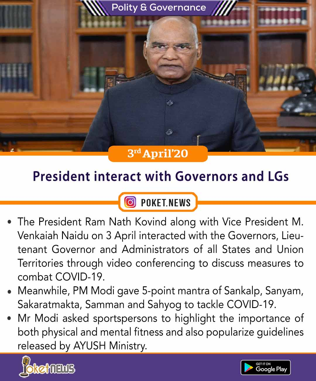 President interact with Governors and LGs