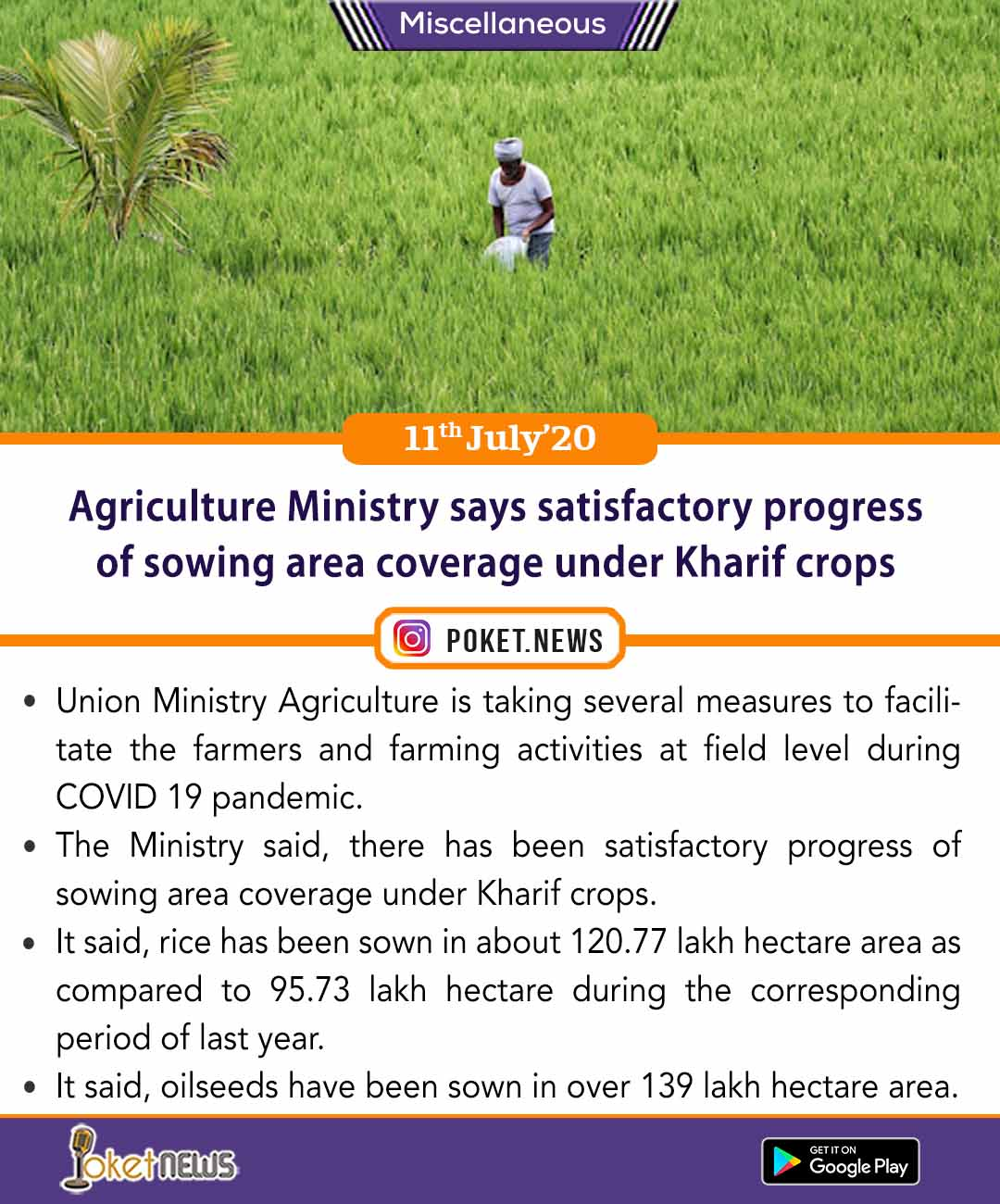 Agriculture Ministry says satisfactory progress of sowing area coverage under Kharif crops