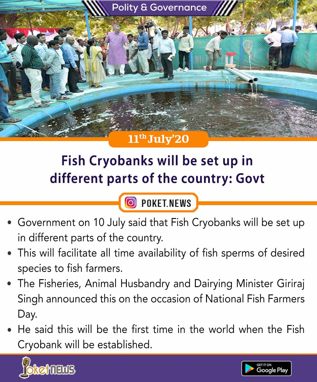 Fish Cryobanks will be set up in different parts of the country: Govt