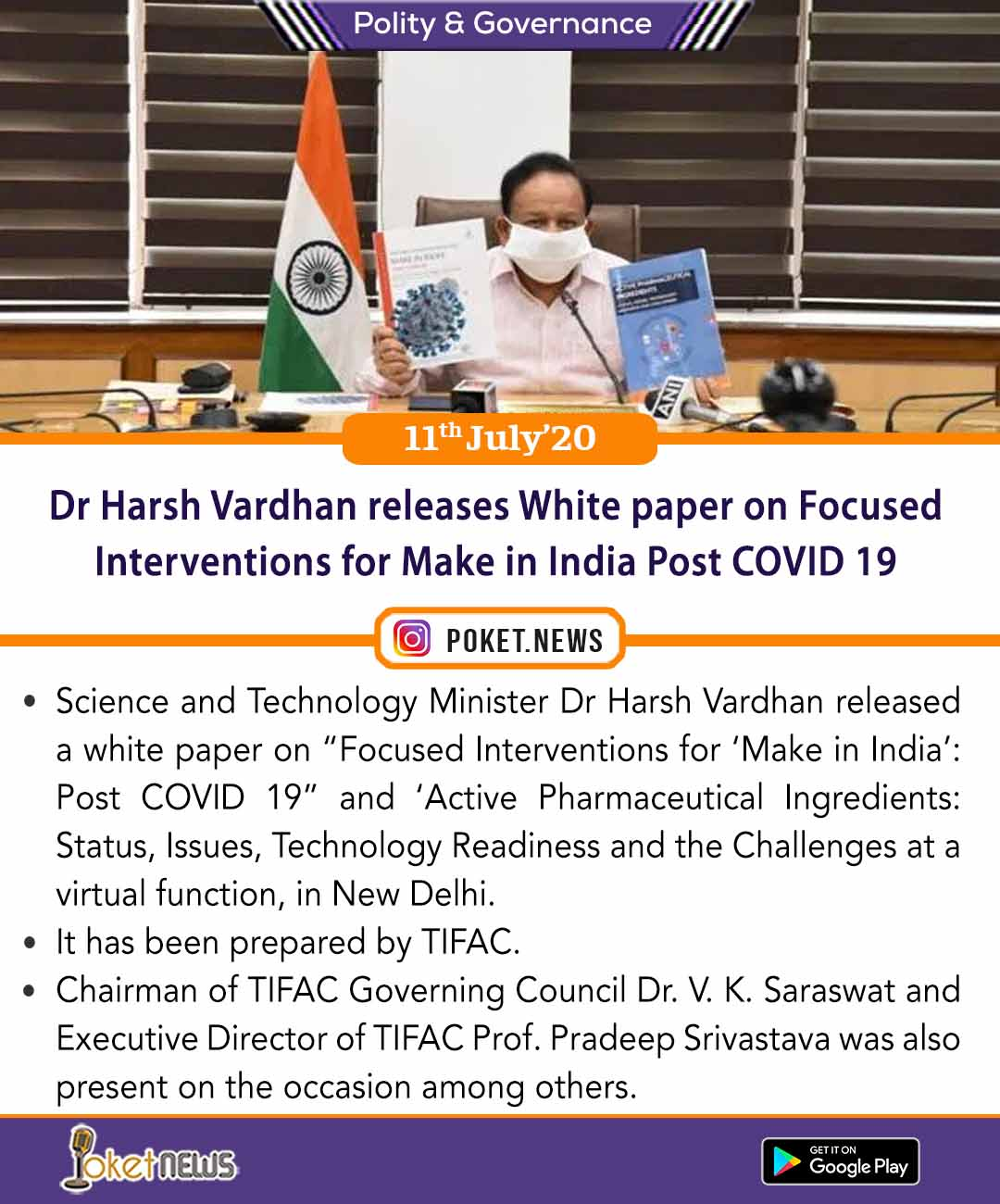 Dr Harsh Vardhan releases White paper on Focused Interventions for Make in India Post COVID 19
