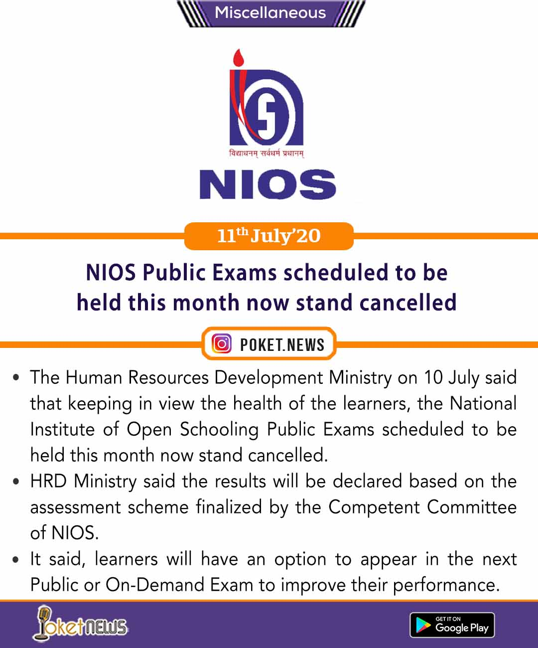 NIOS Public Exams scheduled to be held this month now stand cancelled