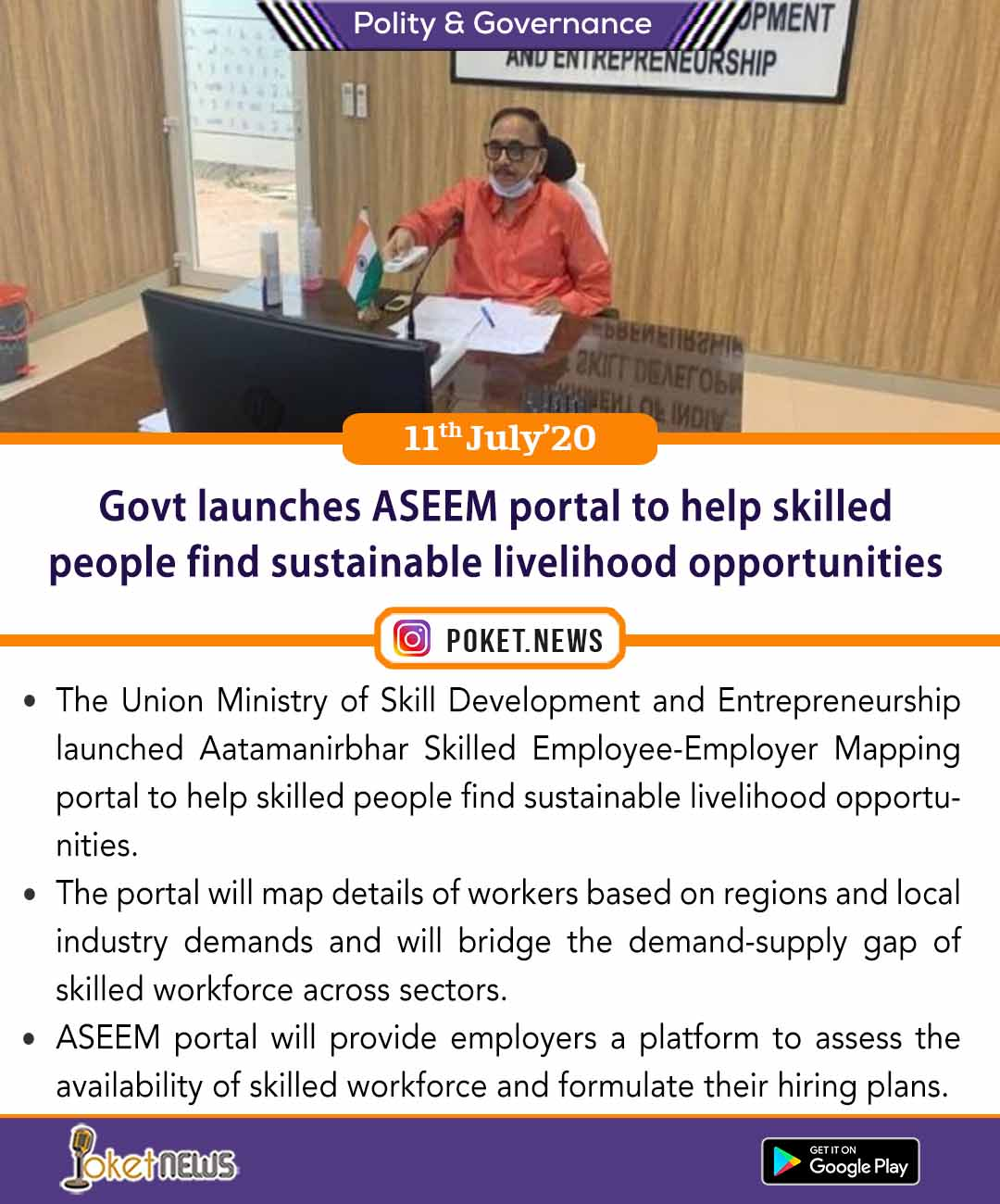Govt launches ASEEM portal to help skilled people find sustainable livelihood opportunities