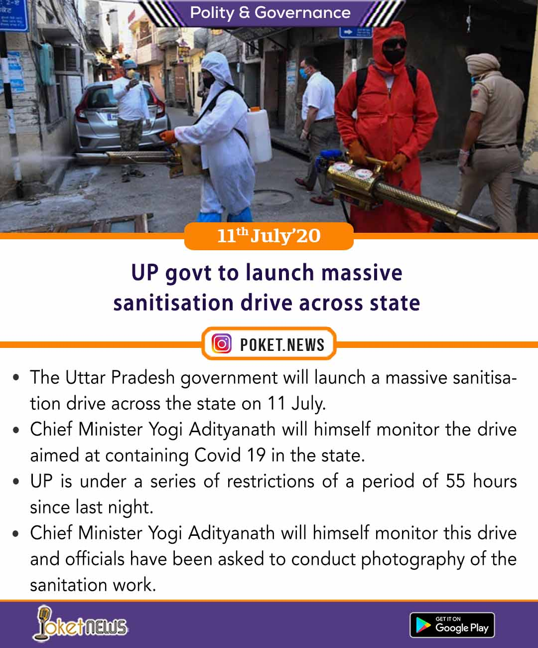 UP govt to launch massive sanitisation drive across state