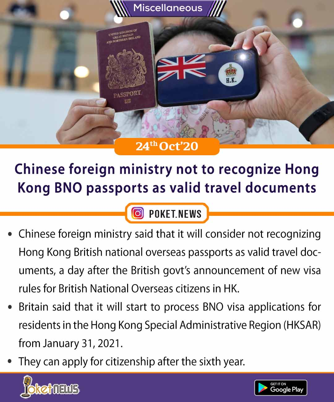 Chinese foreign ministry not to recognize Hong Kong BNO passports as valid travel documents
