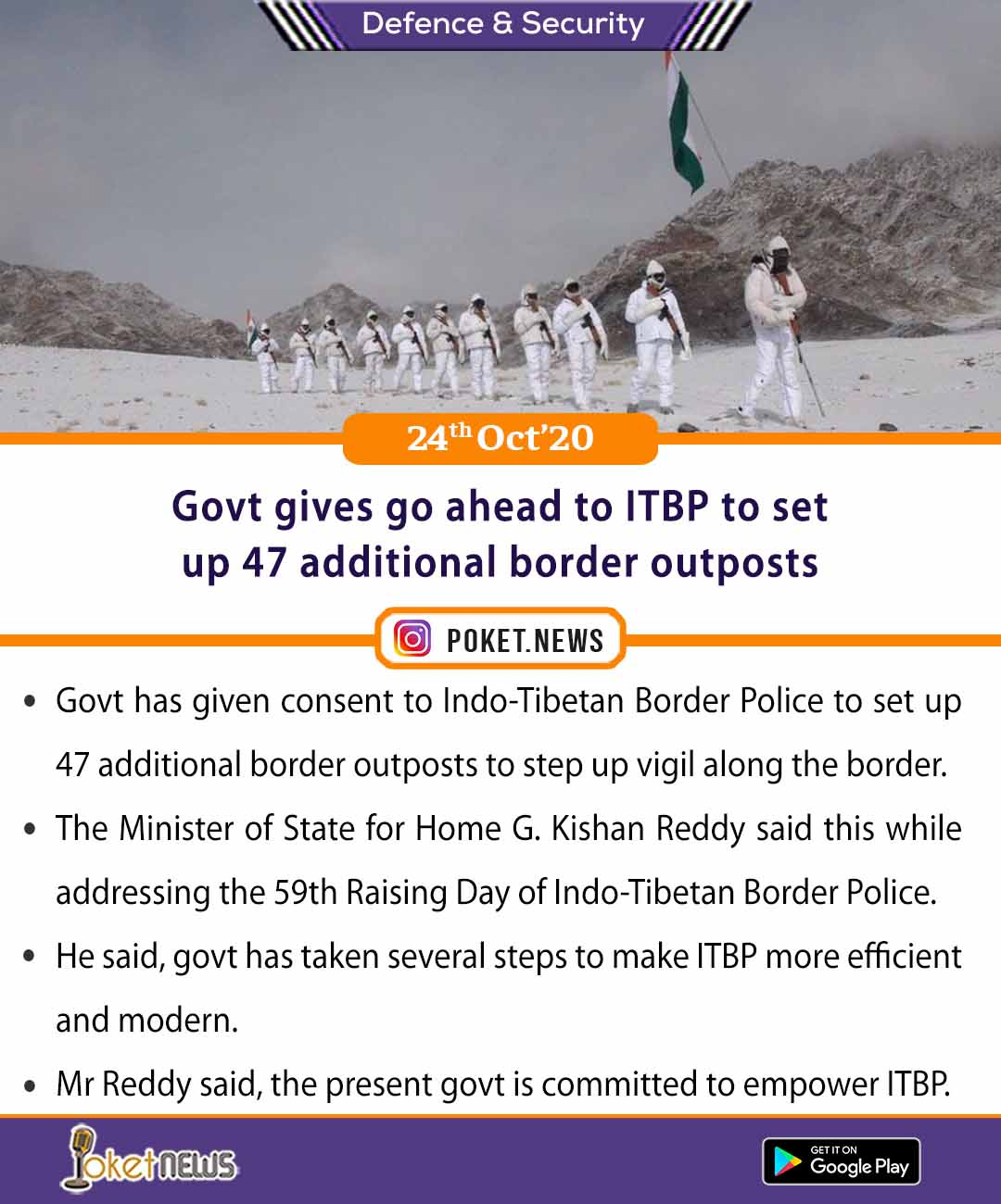 Govt gives go ahead to ITBP to set up 47 additional border outposts