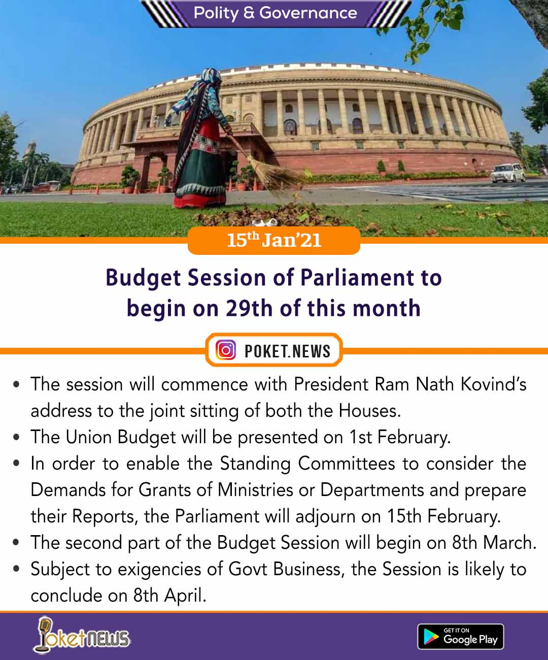 Budget Session of Parliament to begin on 29th of this month