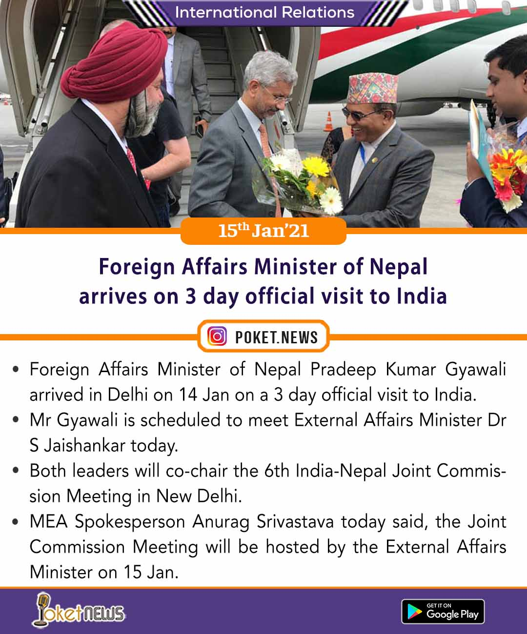 Foreign Affairs Minister of Nepal arrives on 3 day official visit to India