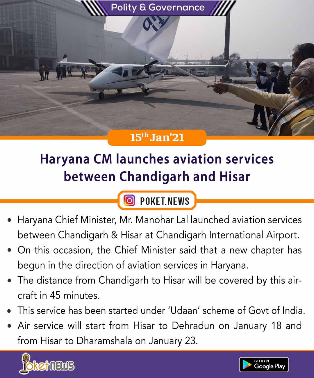 Haryana CM launches aviation services between Chandigarh and Hisar