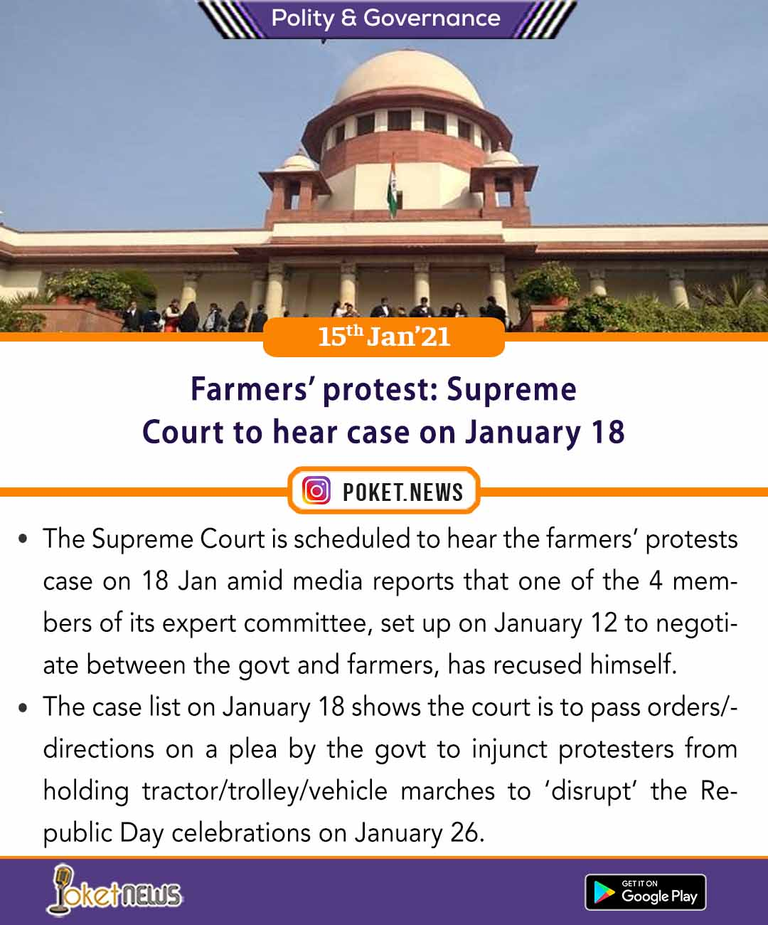 Farmers' protest: Supreme Court to hear case on January 18