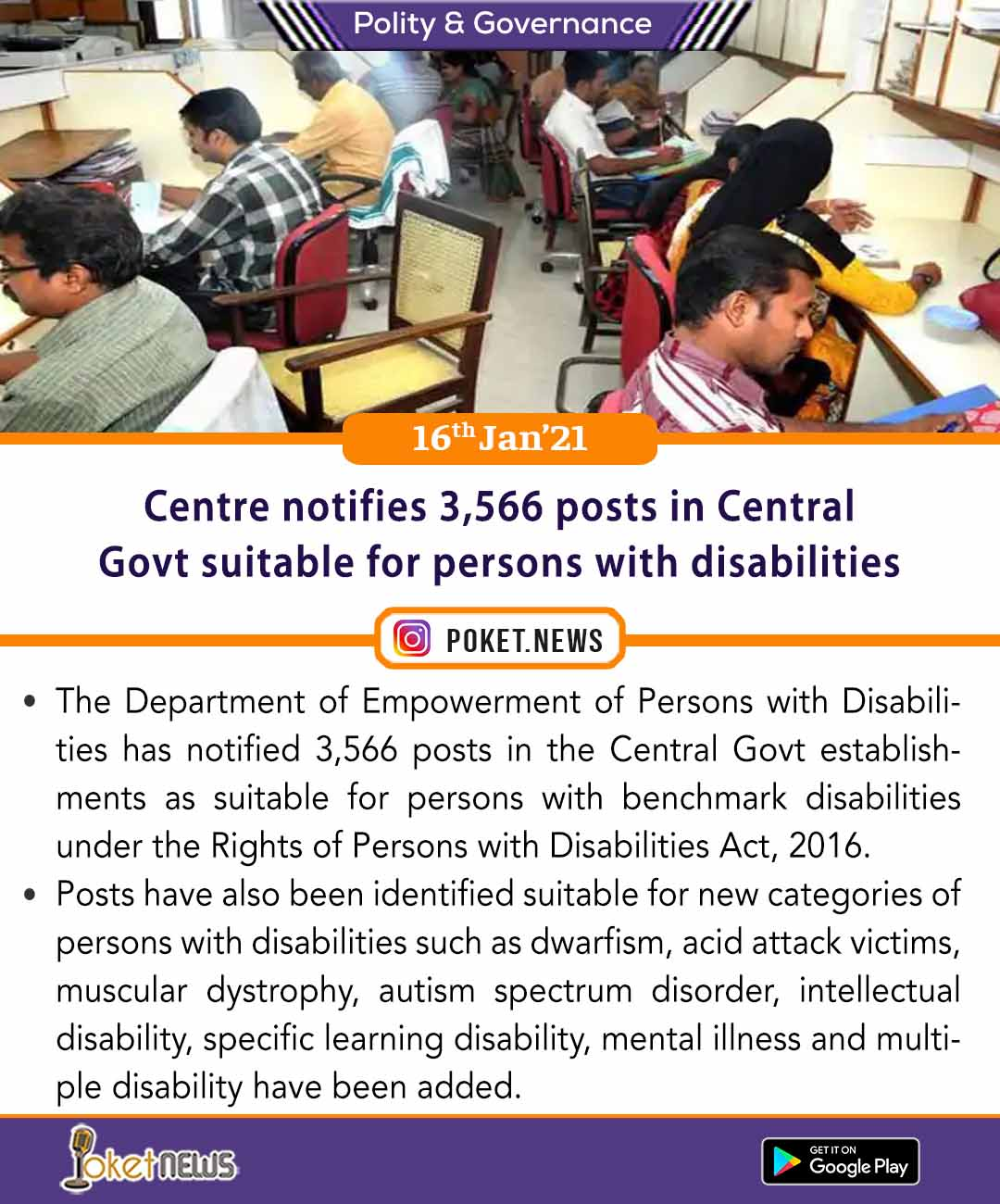 Centre notifies 3,566 posts in Central Govt suitable for persons with disabilities