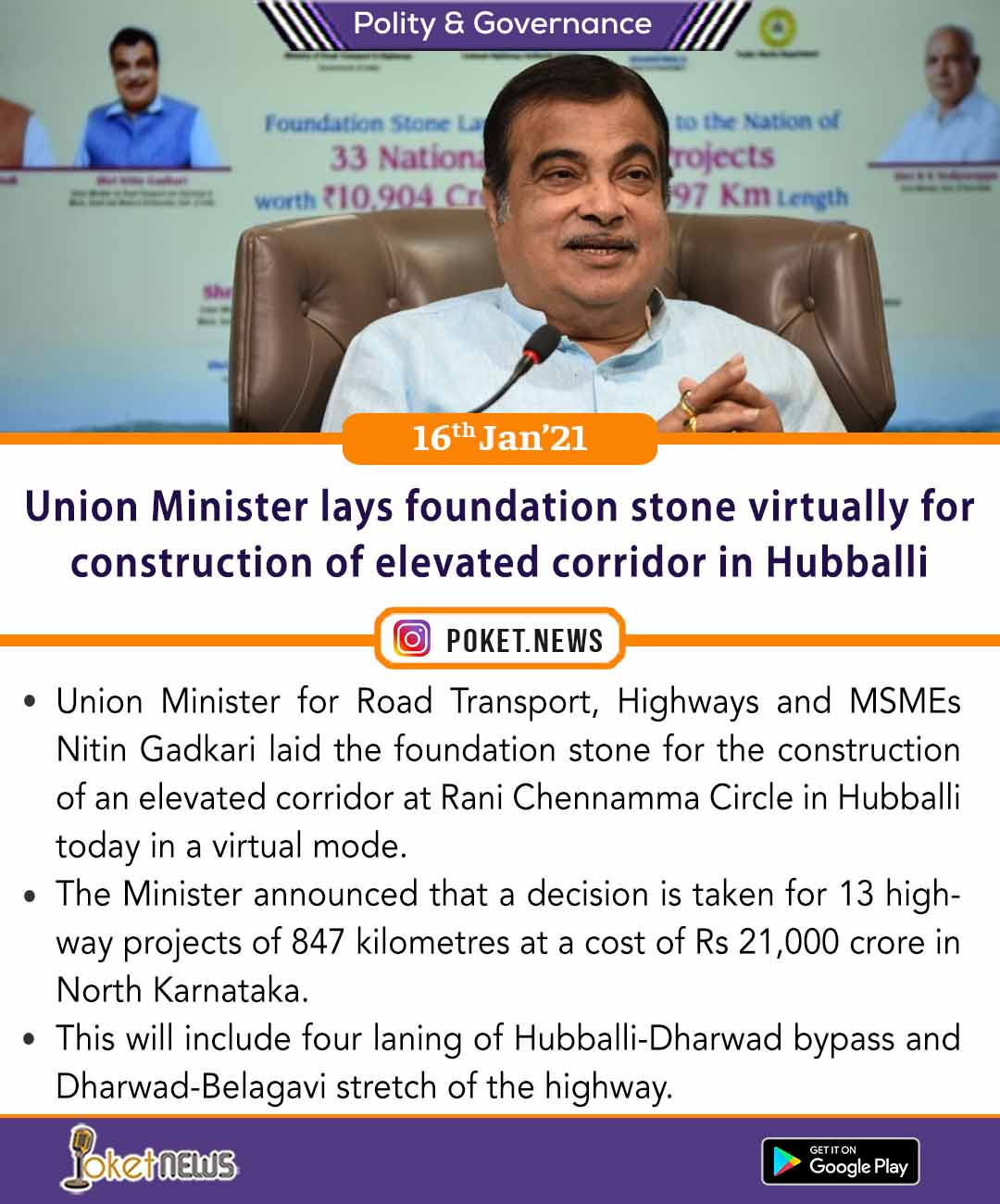 Union Minister lays foundation stone virtually for construction of elevated corridor in Hubballi, Karnataka