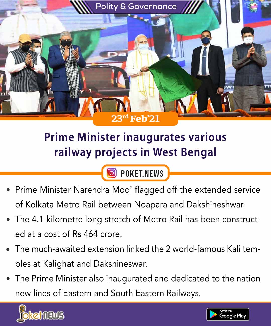 Prime Minister inaugurates various railway projects in West Bengal