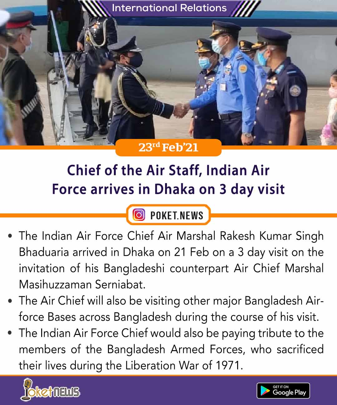 Chief of the Air Staff, Indian Air Force arrives in Dhaka on 3 day visit