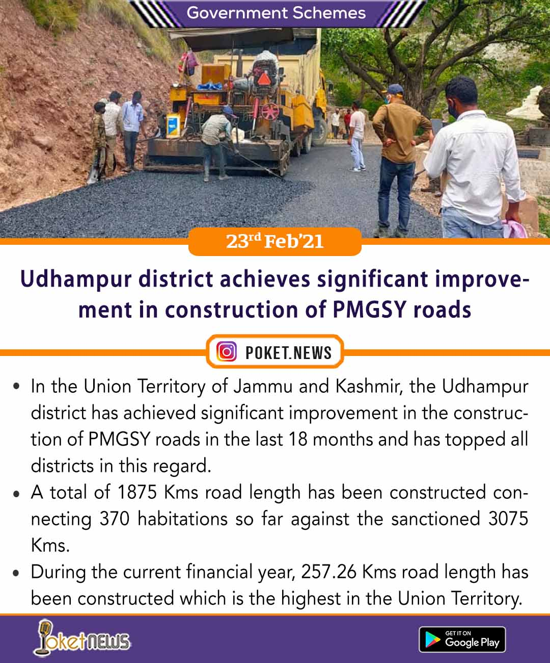 Udhampur district achieves significant improvement in construction of PMGSY roads