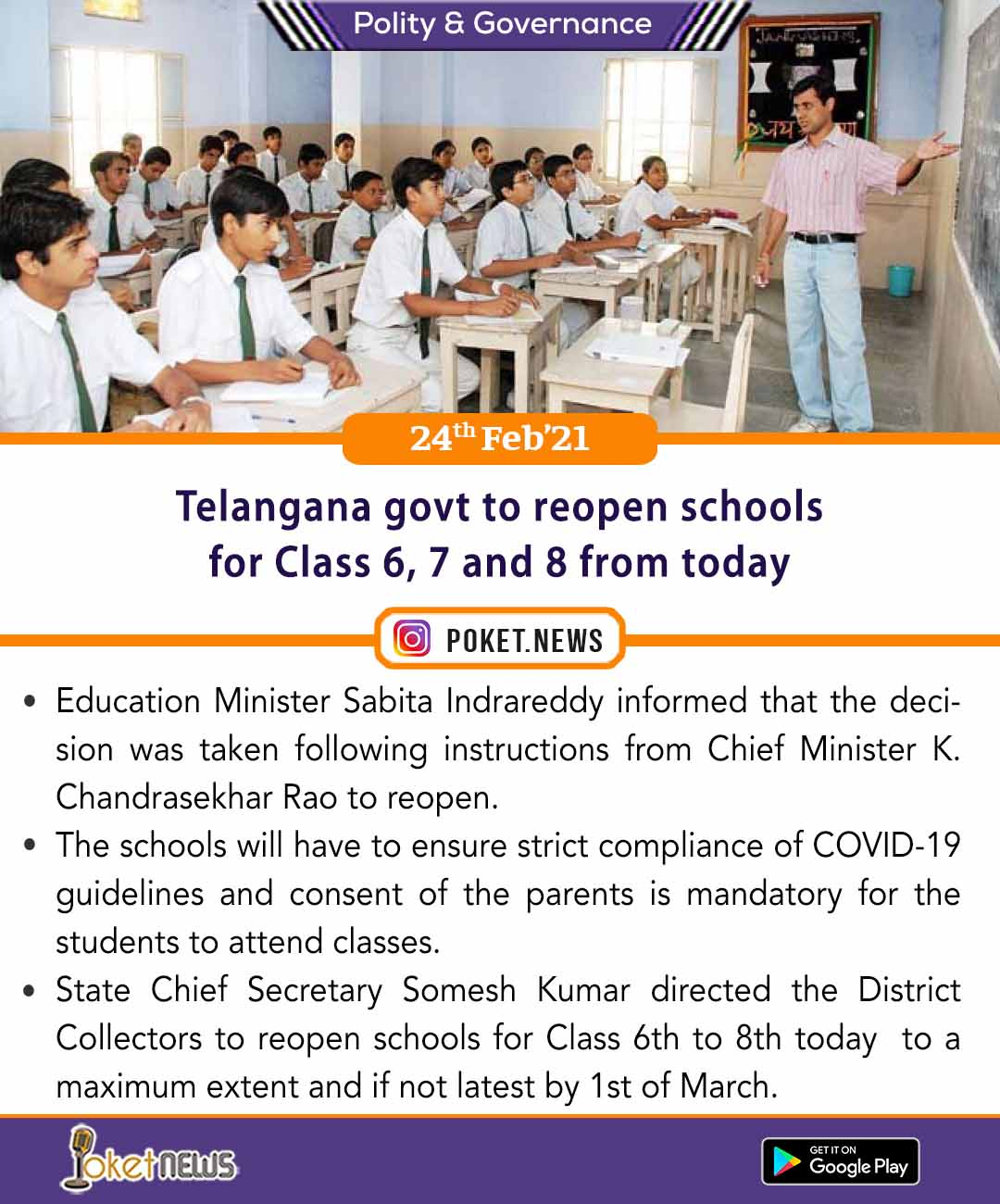 Telangana govt to reopen schools for Class 6, 7 and 8 from today