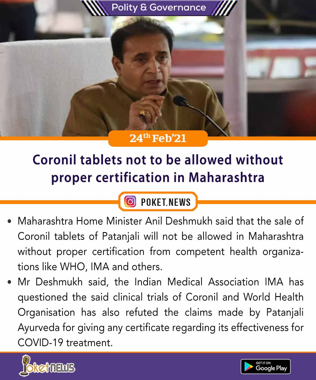 Coronil tablets not to be allowed without proper certification in Maharashtra