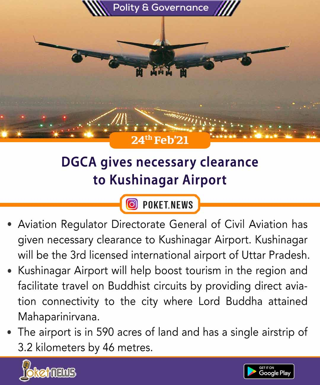 DGCA gives necessary clearance to Kushinagar Airport