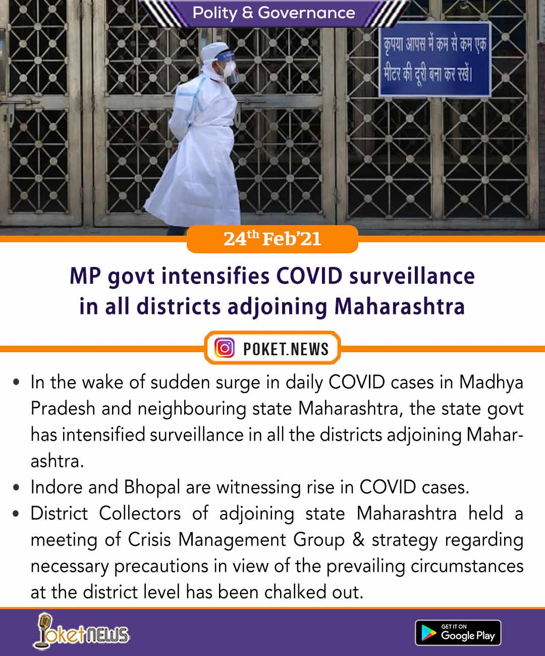 MP govt intensifies COVID surveillance in all districts adjoining Maharashtra