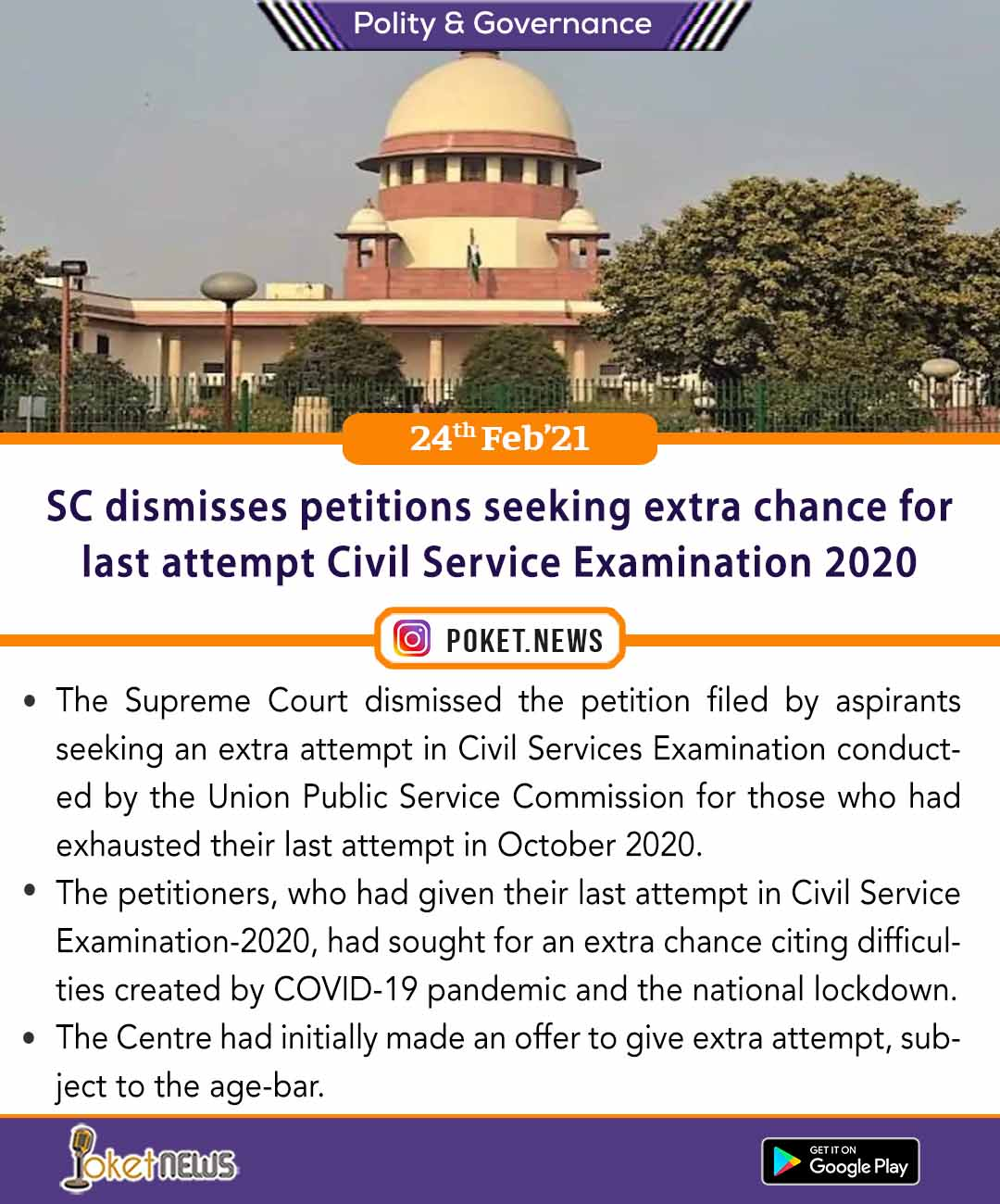 SC dismisses petitions seeking extra chance for last attempt Civil Service Examination 2020