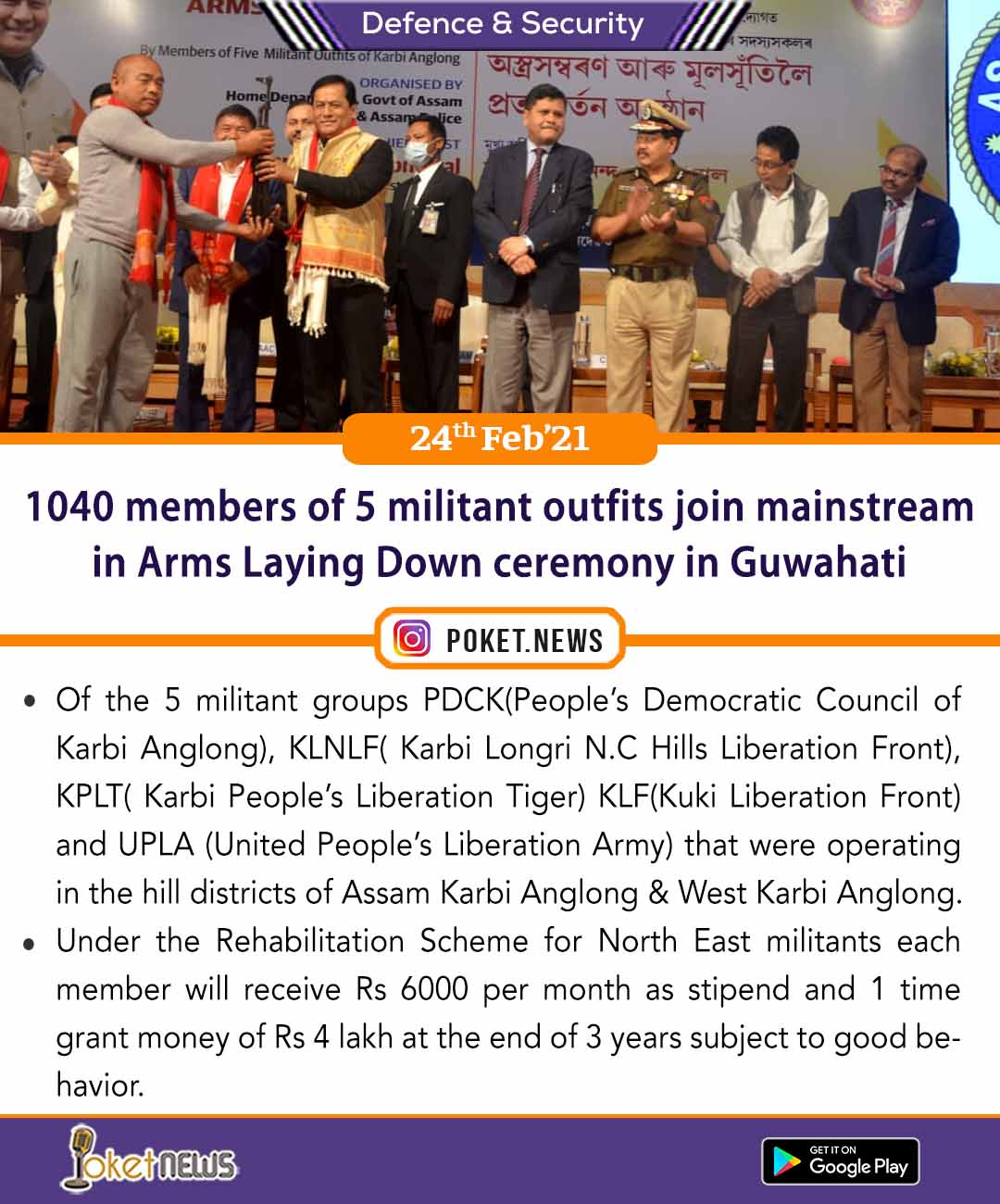 1040 members of 5 militant outfits join mainstream in Arms Laying Down ceremony in Guwahati