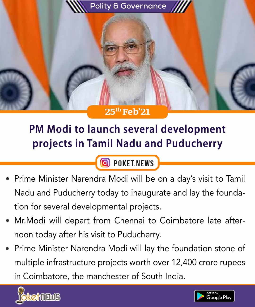 PM Modi to launch several development projects in Tamil Nadu and Puducherry