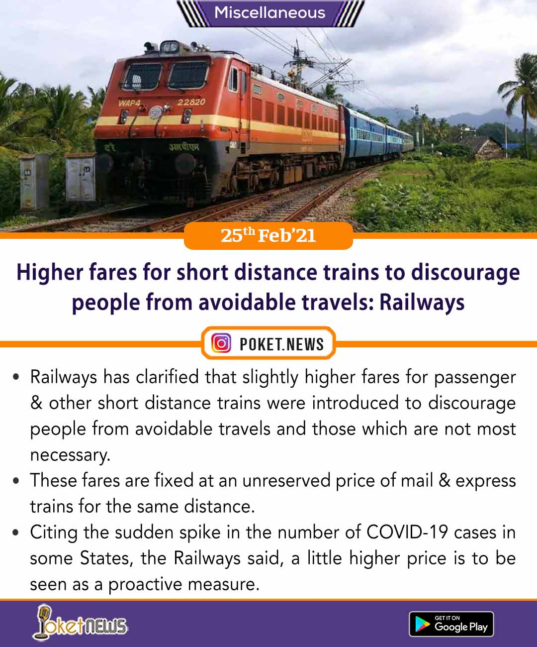 Higher fares for short distance trains to discourage people from avoidable travels: Railways