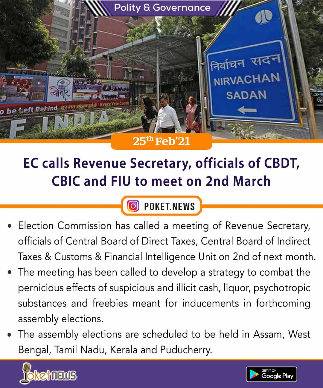 EC calls Revenue Secretary, officials of CBDT, CBIC and FIU to meet on 2nd March