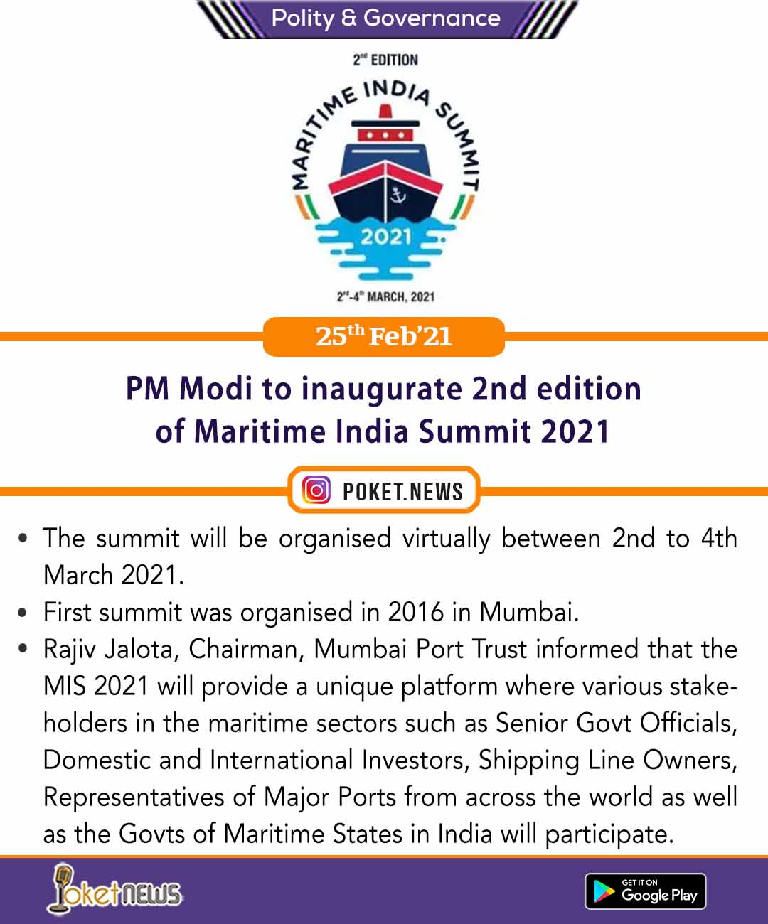 PM Modi to inaugurate 2nd edition of Maritime India Summit 2021