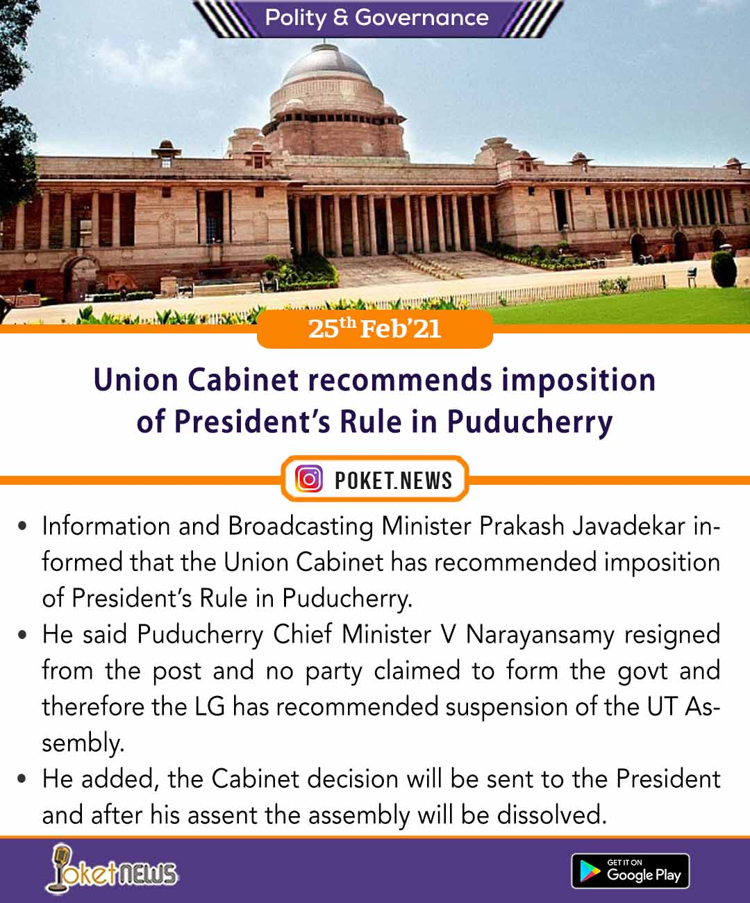 Union Cabinet recommends imposition of President's Rule in Puducherry