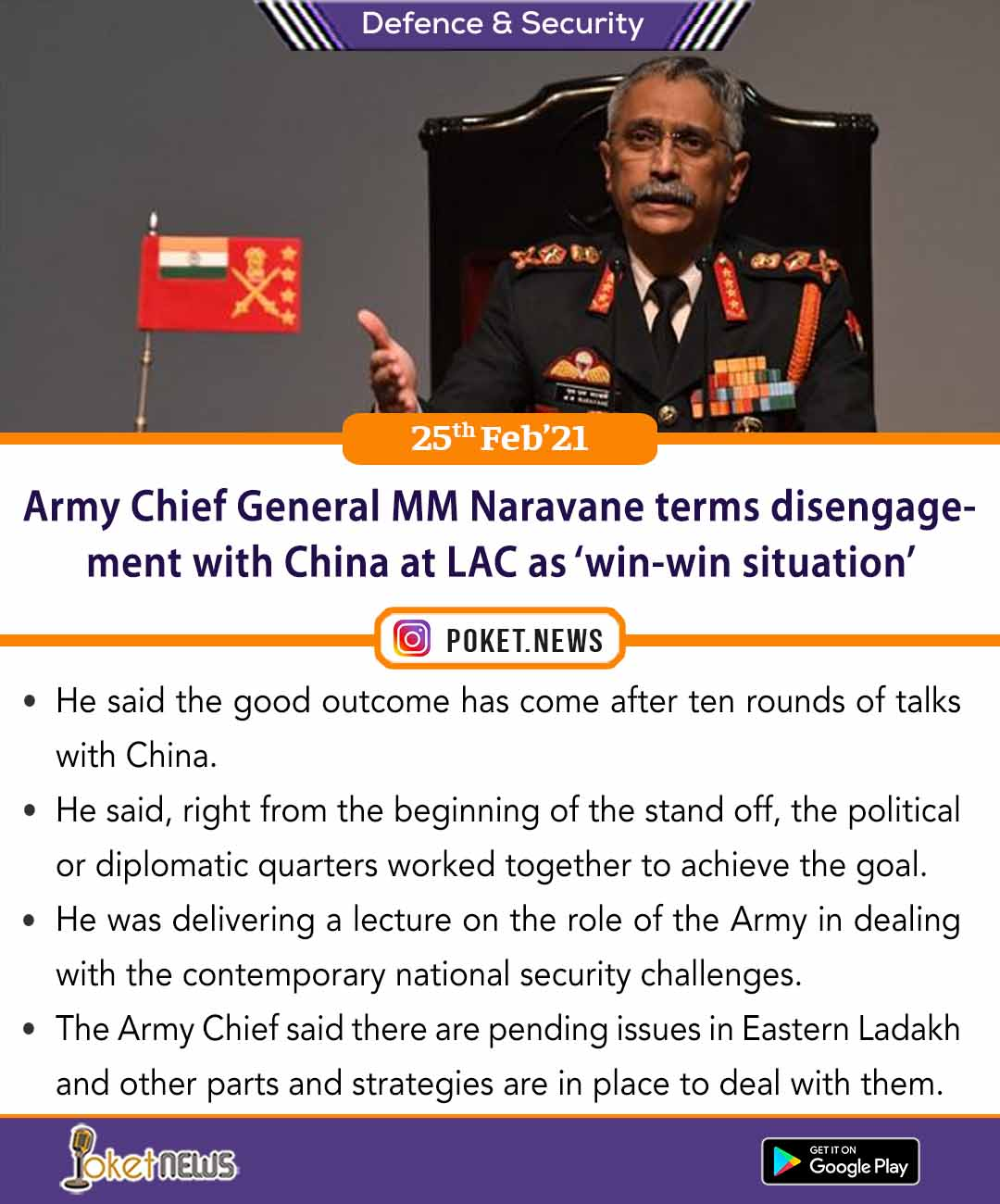Army Chief General MM Naravane terms disengagement with China at LAC as 'win-win situation'