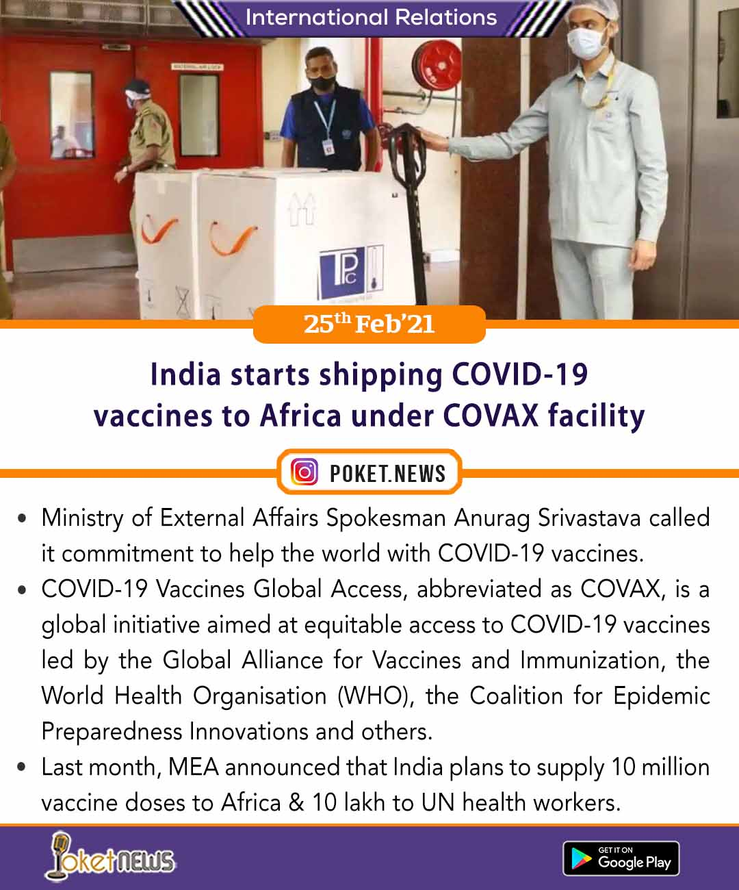 India starts shipping COVID-19 vaccines to Africa under COVAX facility