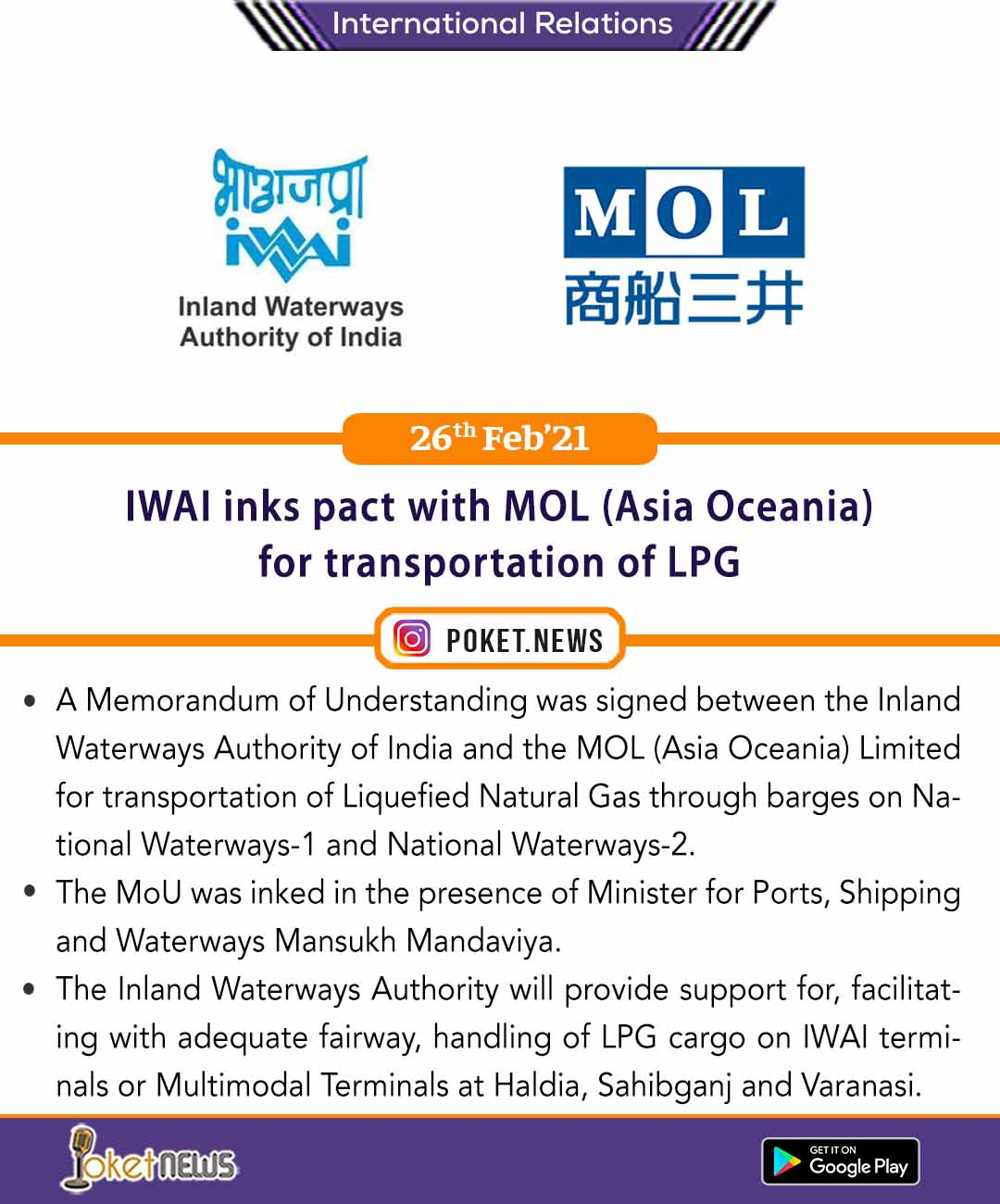 IWAI inks pact with MOL (Asia Oceania) for transportation of LPG