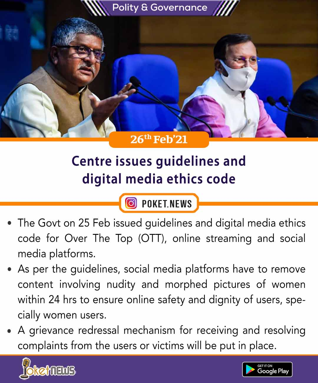 Centre issues guidelines and digital media ethics code