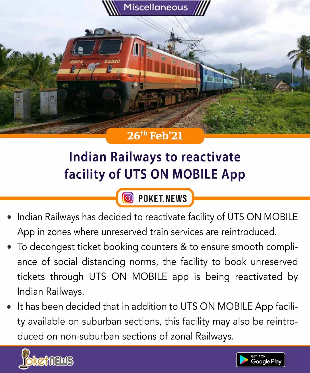 Indian Railways to reactivate facility of UTS ON MOBILE App