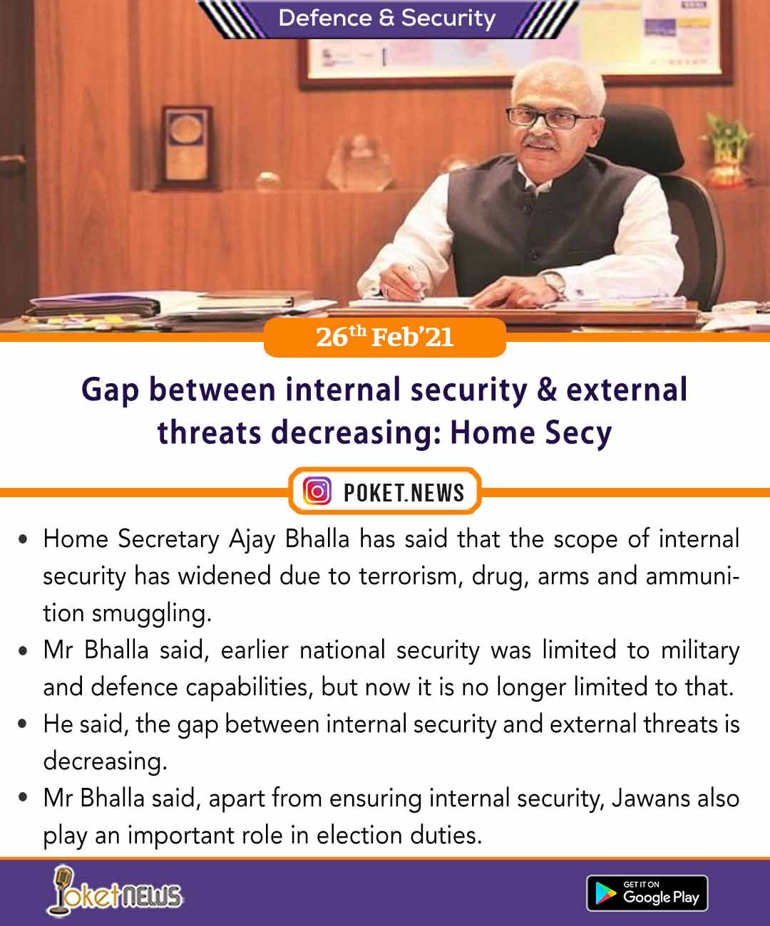 Gap between internal security & external threats decreasing: Home Secy