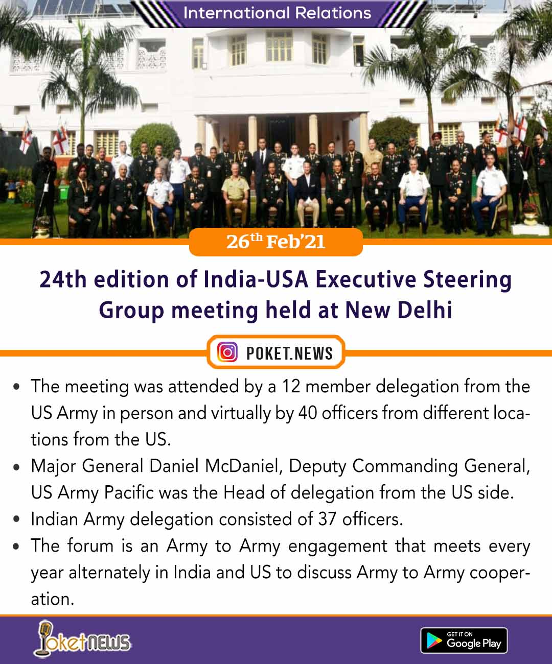 24th edition of India-USA Executive Steering Group meeting held at New Delhi