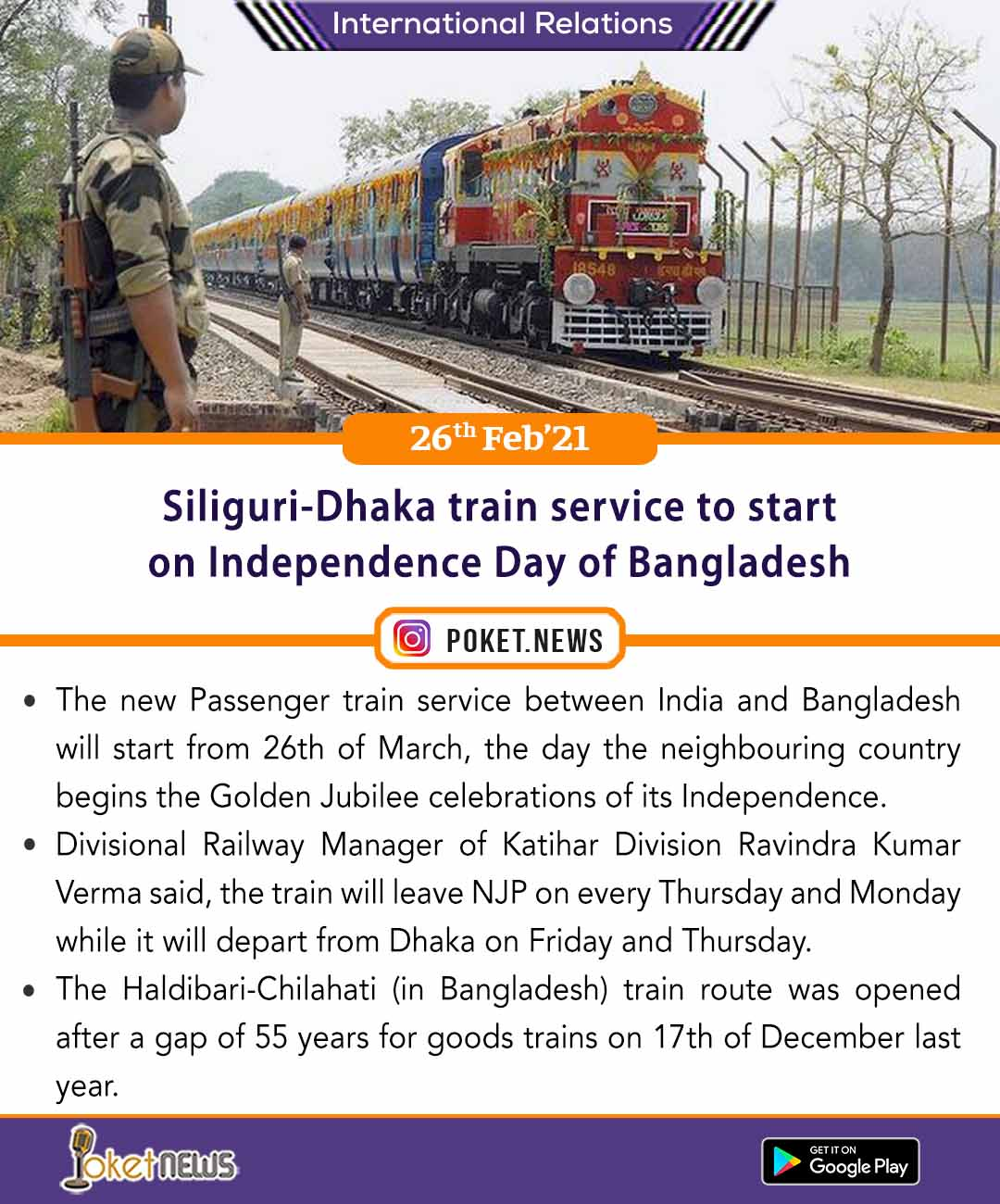 Siliguri-Dhaka train service to start on Independence Day of Bangladesh